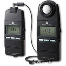 Dịch vụ hậu mãi khi mua sản phẩm máy đo độ chói của Prochem Hà Nội